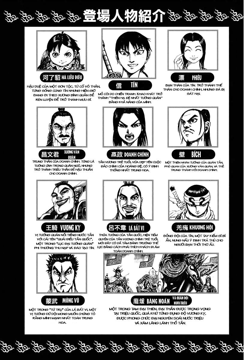 Kingdom - Vương Giả Thiên Hạ Chapter 119 page 5 - IZTruyenTranh.com