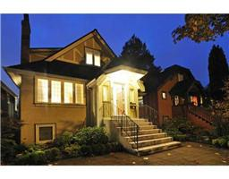 House for sale in Kitsilano, Vancouver, BC