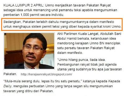 Umno BN menciplak satu persatu tawaran Pakatan Rakyat dalam manifesto