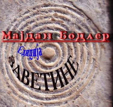 Majdan Bodler