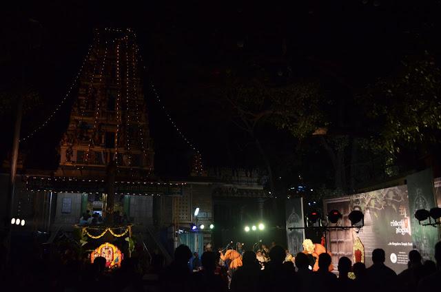 Lakshmi Narasimha Swamy Temple, Malleshwaram