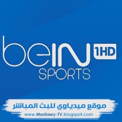 bein sports hd 1 logo