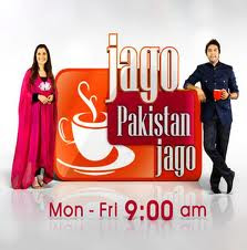 Jago Pakistan Jago Hum Tv