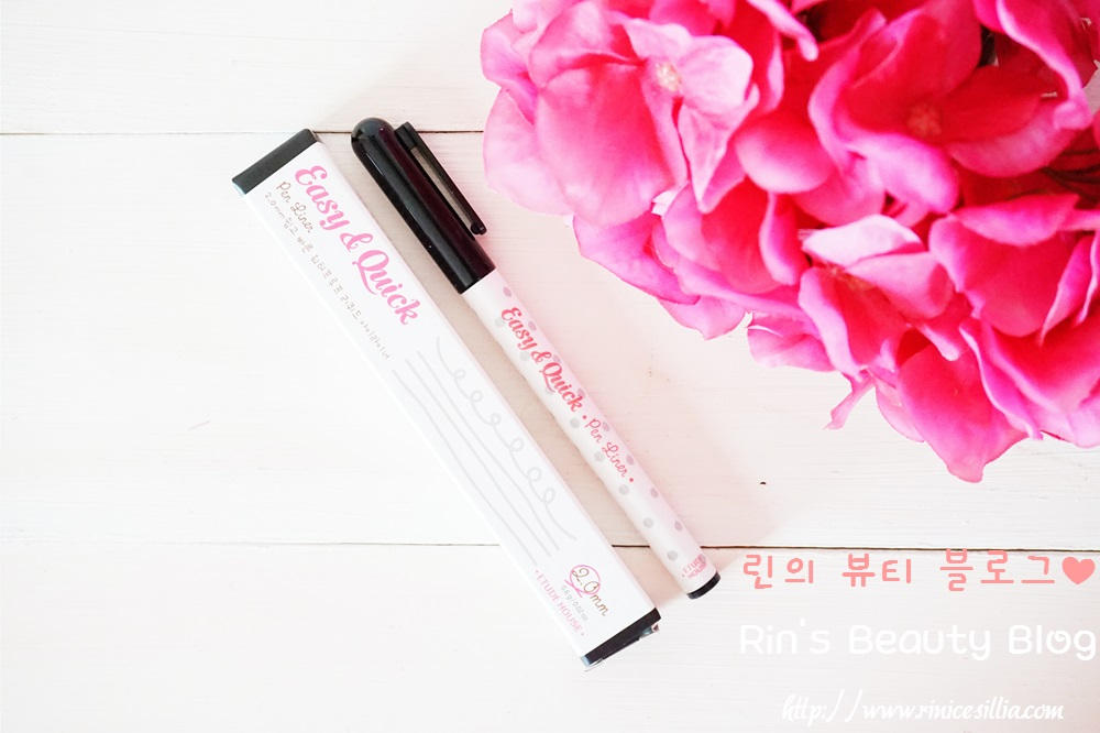 Etude House Easy & Quick Pen Liner