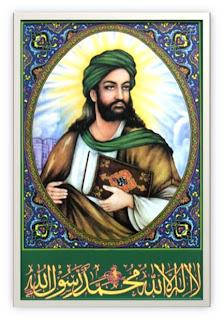 [Image: White+Muhammad.jpg]