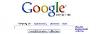 Google Feeling Lucky