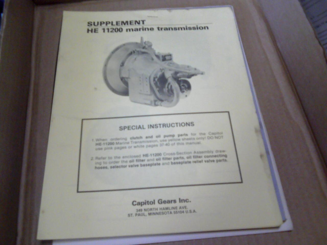 the ashton manual supplement 2011