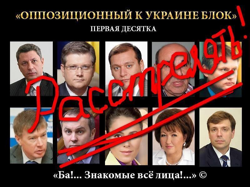 """Єгор Соболєв: """"У нас кожен президент сприймає Генпрокуратуру як своїх лакеїв"""" - Цензор.НЕТ 9436"""