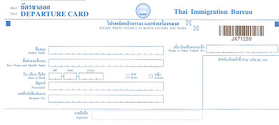 Thailand Immigration Formular
