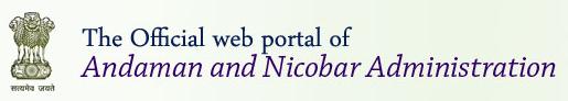 Andaman and Nicobar Administration Vacancy 2014