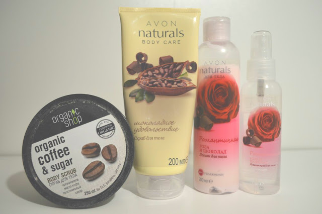 Avon, Avon Review, Summer Care Essentials, Organic Shop, Organic Shop Coffee and Sugar Body Scrub, Avon Body Care, Avon Body Care Set, Avon Body Scrub, Avon Body Lotion, Avon Body Spray
