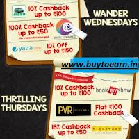 Mobikwik : IRCTC convenience fee 100% cashback, Merucabs, Yatra, BookMyShow, PVR & TicketNew upto 20% cashback : BuyToEArn