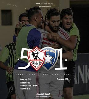 أهداف المباراة   الزمالك 5-1 إ.الشرطة   الدوري المصري 2015/2014   الأسبوع 22
