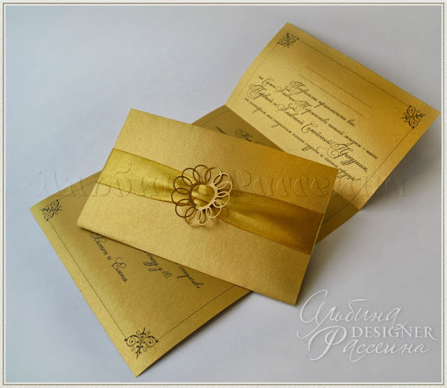 открытка Memory Box