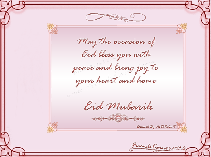 Hd widescreen backgrounds wallpapers eid mubarak cards best eid eid card pink color photos stopboris Image collections