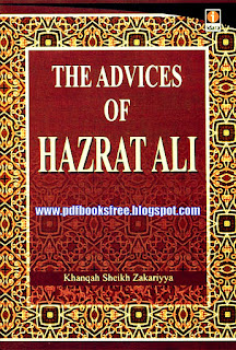 Cover Page of The Advices of Hadhrat Ali r.a