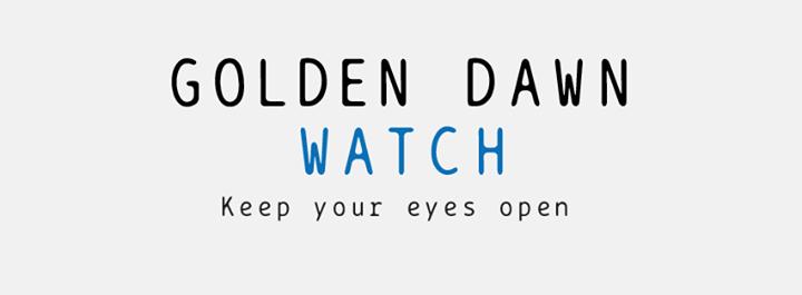 Ενημέρωση: Golden Dawn Watch