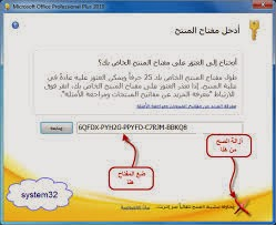 [ ������ ] : ����� ���� ��� 2010 ���� ���� �� ������� ������ ������ Microsoft Office