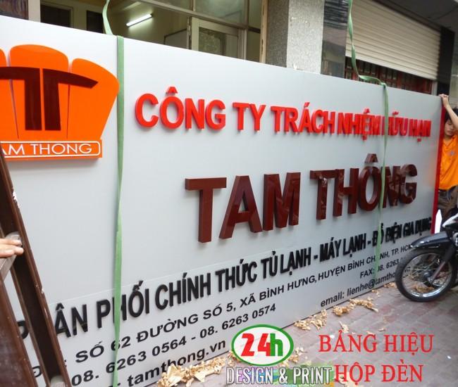 http://4.bp.blogspot.com/-RIHgmUNLHZk/VmL9_hpHUYI/AAAAAAAAAS4/Fex0oIiyeFc/s1600/lam-hangrao-cong-trinh.jpg