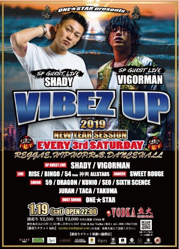 『VIBEZ UP 2019』<br>New Year Session!!!