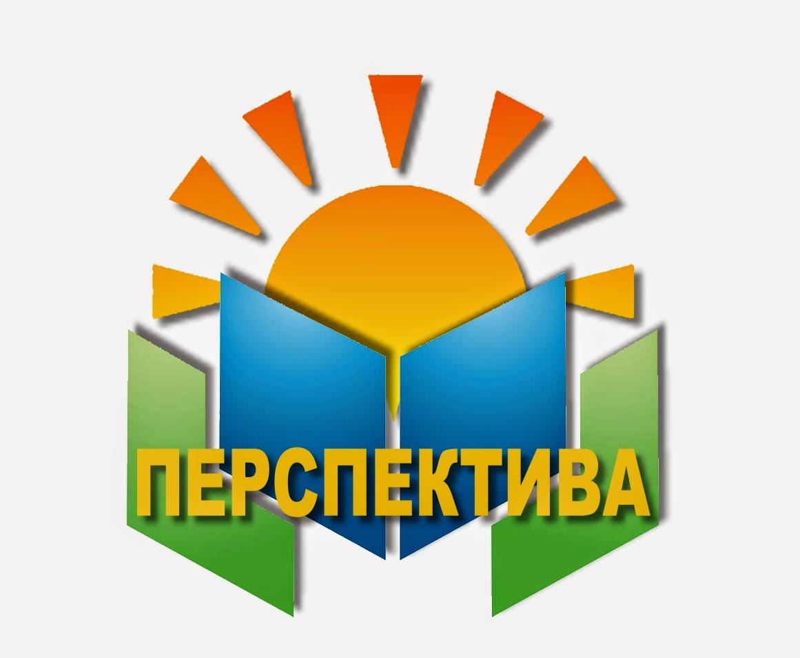 """БОУ г. Омска """"Центр творческого развития и гуманитарного образования """"Перспектива"""""""