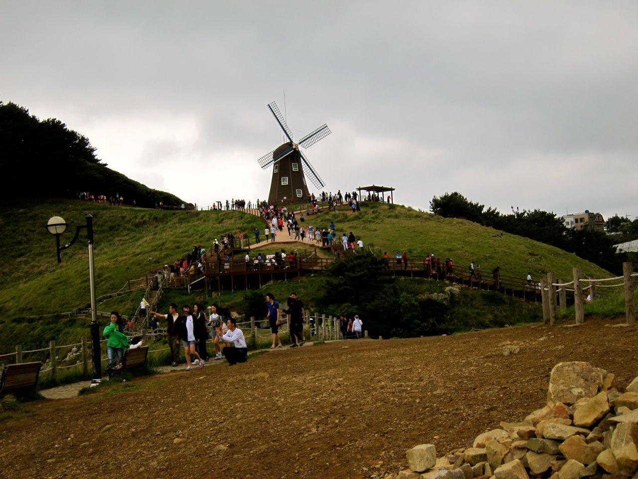 windy hill south korea