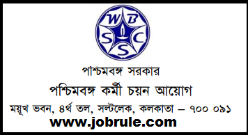 WBSSC Latest 195 Fire Engine Operator Cum Driver Job Opening for West Bengal Fire & Emergency Service December 2014