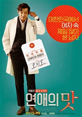 sinopsis film korea love clinic