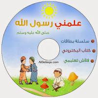 www.loadplus.net/upload2/alwaraqa/alamany.zip