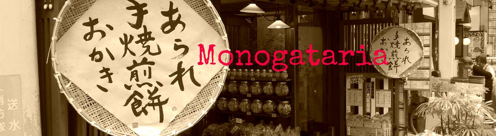 Monogataria - verhaaltjes uit en over Japan