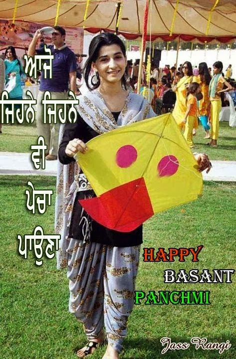 essay on basant panchami in english