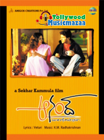 Anand Telugu Movie || Yamunatheeram Full Song With Lyrics ...