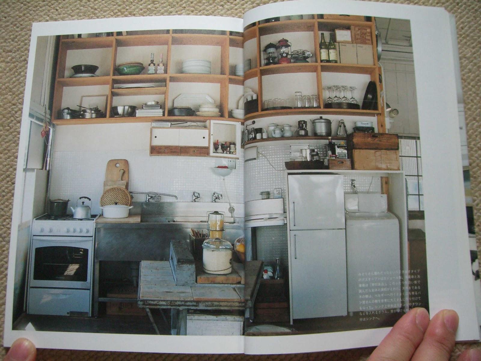 ... 業務用キッチンの使い方が参考
