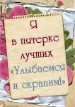 ТОП-5          24. 07. 12.