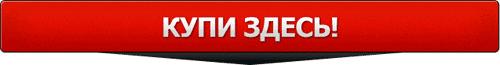 СТРАНИЧКА