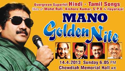 Mano Golden Nite - Live Concert
