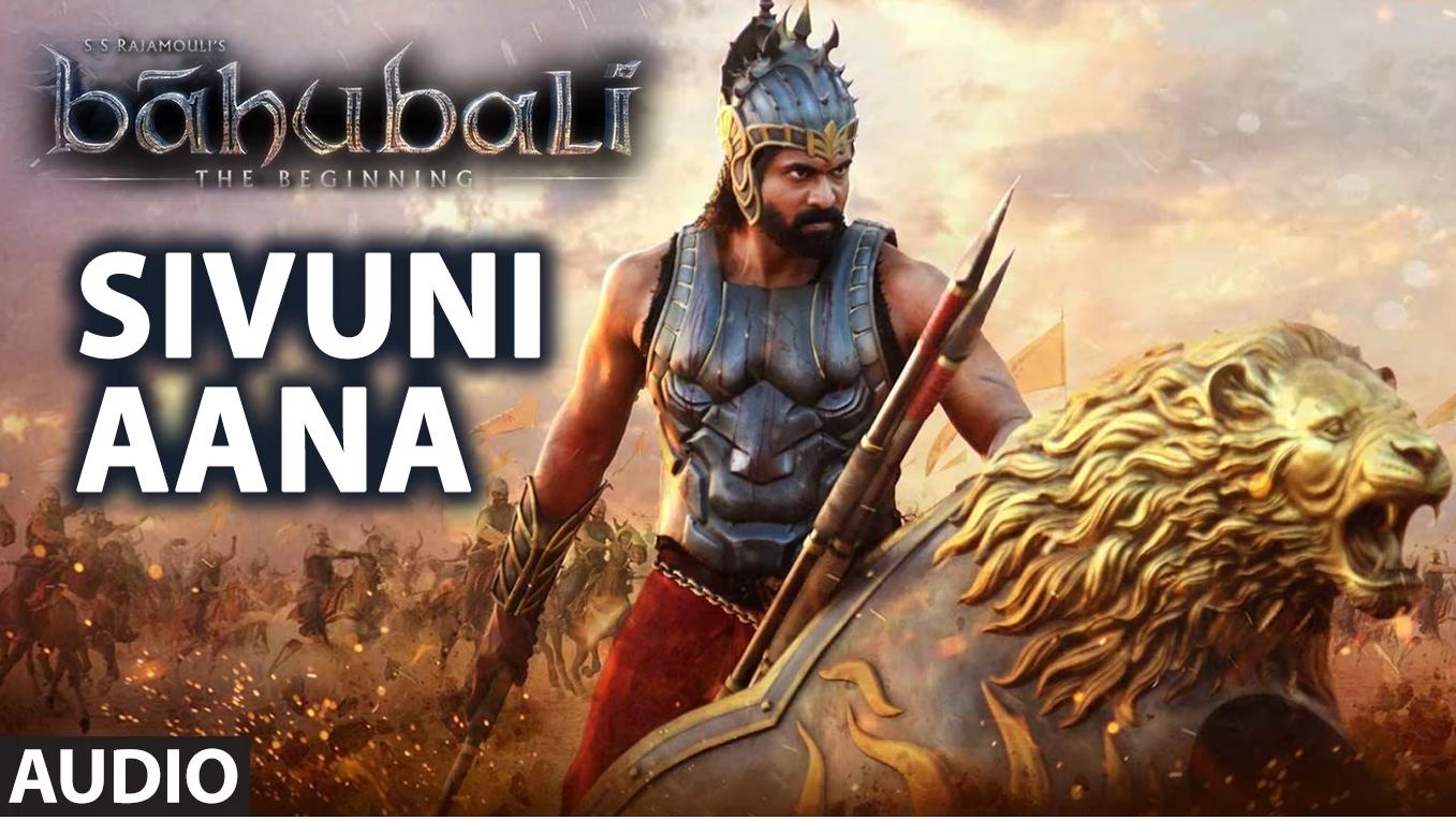 Baahubali Full Audio Songs | Prabhas | Rajamouli | Anushka