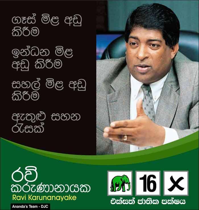 General Election 2015 UNP Colombo District Ravi Karunanayake