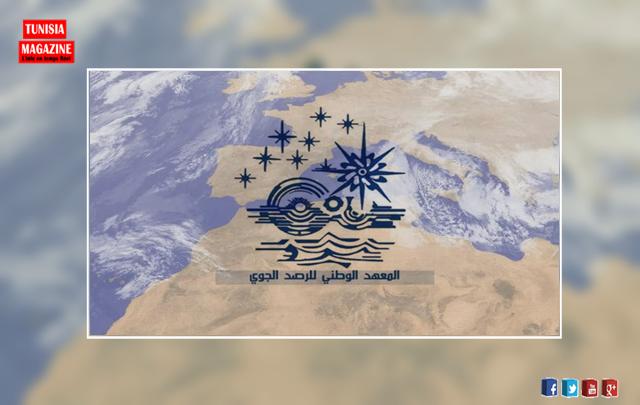 بلاغ من المعهد الوطني للرصد الجوي