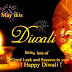[2015] Happy Diwali Images with Quotes, Pictures, Wallpapers, HD photos | Diwali Wishes Images | Diwali Rangoli Images | Deepavali Images HD