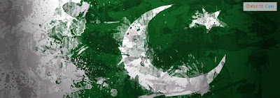 Pakistan Independence Day Facebook Covers, Pakistan Flag Facebook Cover 100003 Facebook Paki Flag Cover, Facebook Cover Flag, Facebook Cover 14 August, Facebook Cover Of Pakistan Flag, Pakistan Flag Facebook Cover Photo, Facebook Covers For 14 August, FB cover, Facebook covers,