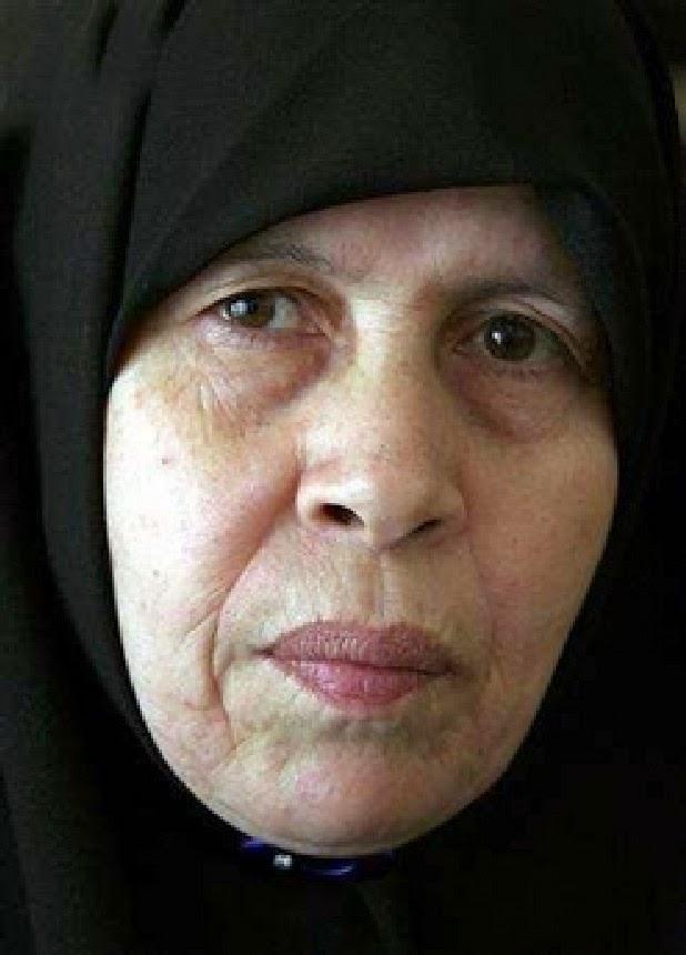 Mariam Farhat, Um Nidal.