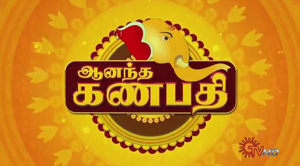 Anantha Ganapathi | Suki Sivam | Dt 09-09-13 ,Sun TV Vinayagar Chathurthi Special Program Watch Online