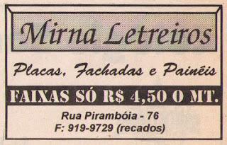 Teresa Sampaio, Mauro, Haroldo, Ana Maria e Dora, no colo. Rua Saboó, 133, casa 3, Vila Santa Isabel. Colaboração: Ana Maria de Oliveira Rocha
