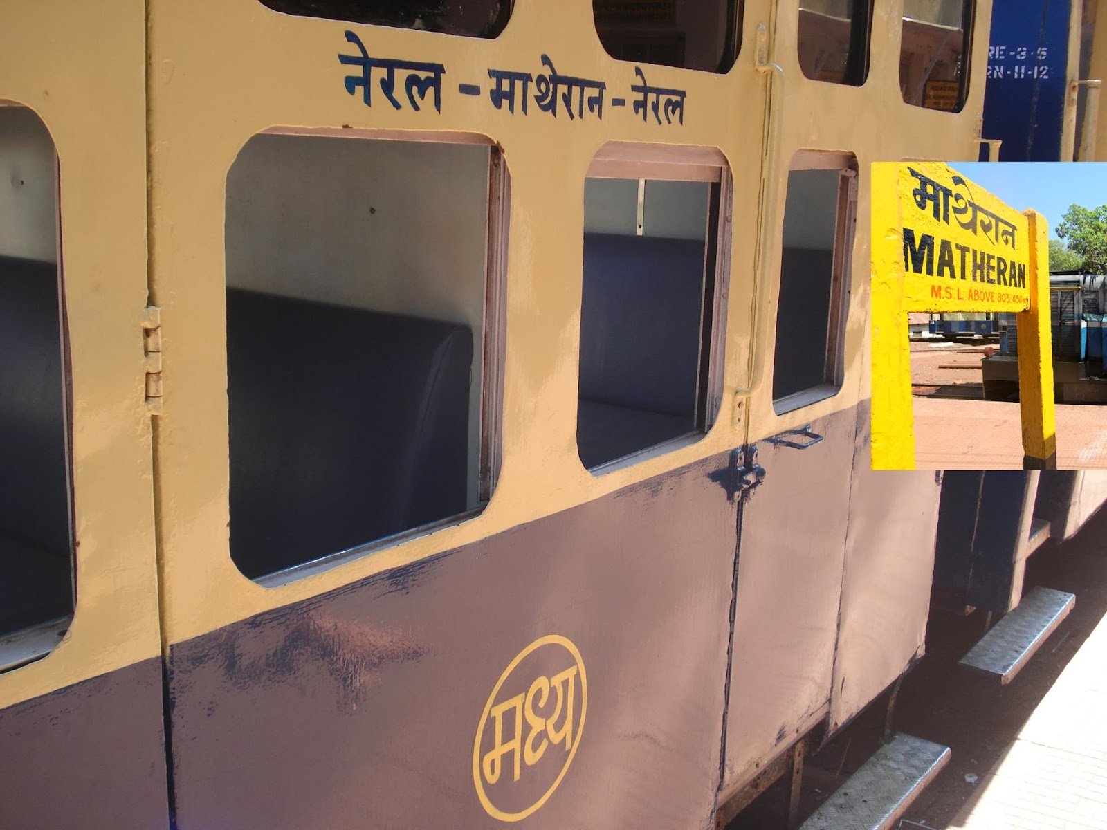 Neral to Matheran Train Timings Latest