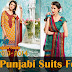 Brides Galleria Designer Punjabi Suits | Kameez Punjabi Salwar | Indian Punjabi Suits 2013-2014