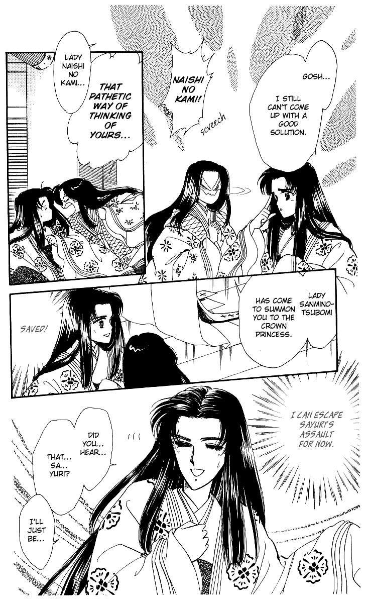 ざちえんじ!; ざ・ちぇんじ!; Ima Torikaebaya Monogatari; The Change                           010 Page 12