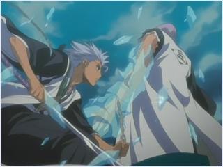 งิน vs ฮิซึกายะ