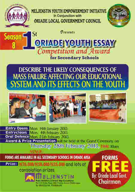 Essay Competition by the Government of West Bengal
