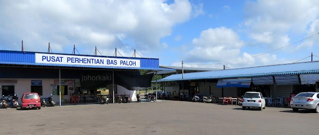 Paloh-Bus-Station